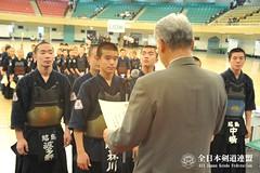 48th All Japan DOJO Junior KENDO TAIKAI_080