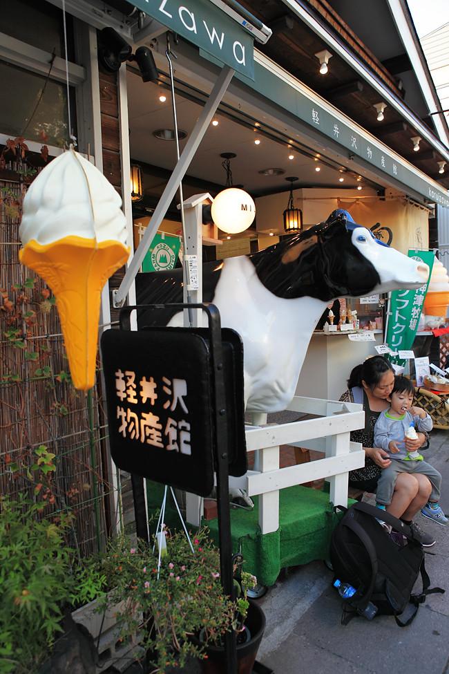 2013-09-Tokyo-Sum-40.jpg