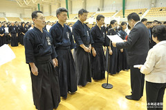 43rd All Japan JODO TAIKAI_208