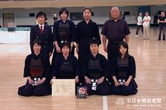 1st All Japan Interprefecture Ladies KENDO Championship_054