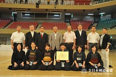 5th All Japan Interprefecture Ladies Kendo Championship_161