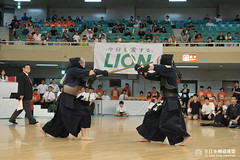50th All Japan DOJO Junior KENDO TAIKAI_233
