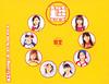 1st Chou Berryz (4)