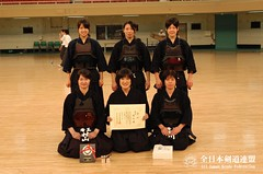 2nd All Japan Interprefecture Ladies KENDO Championship_048