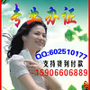 7096065863_00e36859b1_t