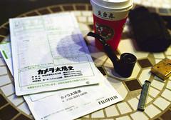 神保町 フィルムとパイプ Chiyoda-ku, Tokyo photo by ymtrx79g ( Activity stop)