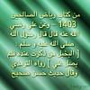 9243383979_c54534f144_t