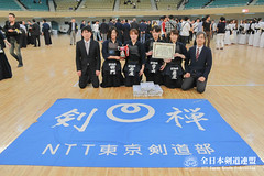 56th Kanto Corporations and Companies Kendo Tournament_080