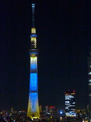 Tokyo Sky Tree Night:東京晴空塔 photo by love_child_kyoto