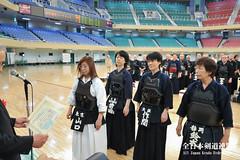 36th All Japan KOREISHA BUDO TAIKAI_039