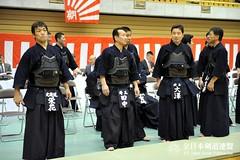 59th All Japan TOZAI-TAIKO KENDO TAIKAI_291
