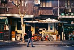 LCA+ SHANGHAI photo by IAMPAULNG