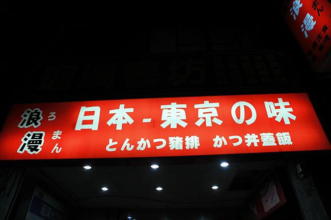2013-0825-Sea-14.jpg