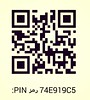 10476071026_b634408cfb_t