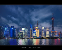 The Modern Skyline of Shanghai Along Huangpu River, China :: HDR photo by :: Artie | Photography ::