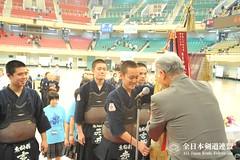 48th All Japan DOJO Junior KENDO TAIKAI_076