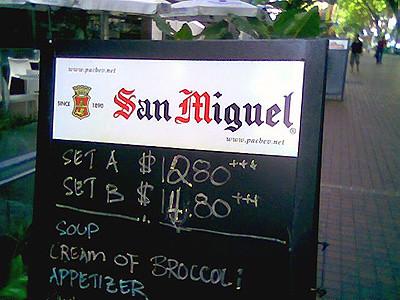 Oh halu, San Miguel beer