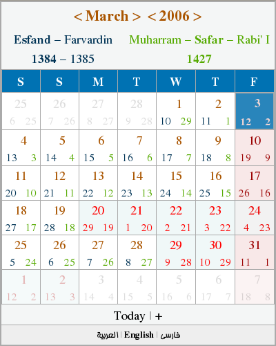 Screenshot of Behdad's Calendar showint this special day
