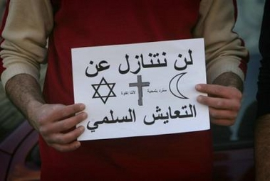 capt.jrl12003041658.mideast_israel_palestinians_church_attack_jrl120