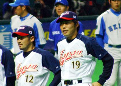 WBC JAPAN