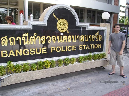 Bangsue Police Station