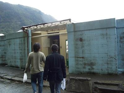 20051217 洞輪沢温泉 外観