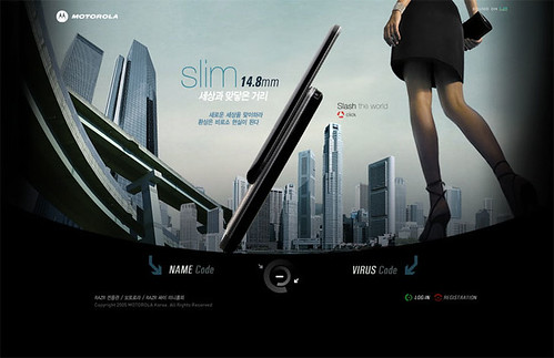 A sexy Motorola Slider ad from South Korea