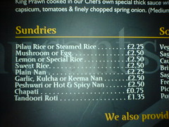 Sweat Rice