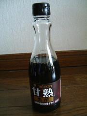 ミツカン甘熟黒酢