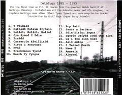 Datblygu 1985 - 1995 - Cefn blwch