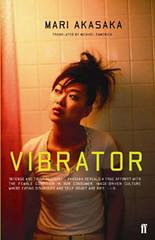 Vibrator - Mari Akasaka