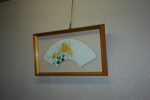 Hotelroomsecret 1