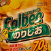 Calbee Algae Chips
