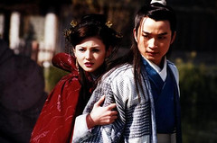 Jiang Shan Méi Ren (2004)