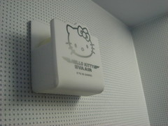 toilet amenity