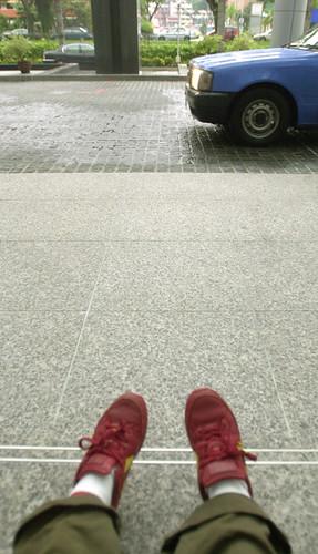 16:15 SPH