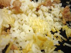 crunchy rice bits