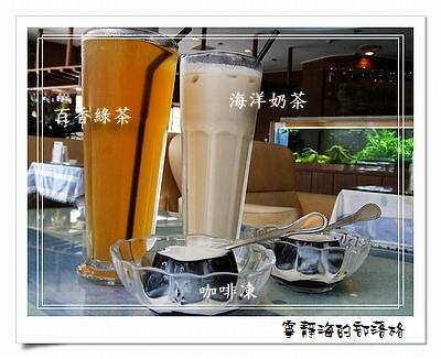 海洋生活美食咖啡館_甜點與飲料