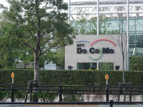 Edificio NTT Docomo class=