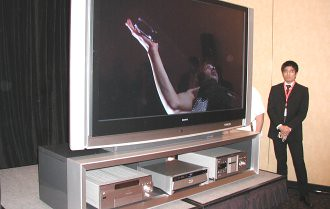 Big Sony LCD TV