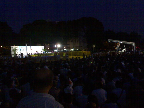 (Some of) the crowd at 7:30 pm