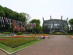 Green Centre park, Kawaguchi