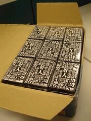 好人卡拆箱照(2)