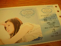 亜弥紺チケット