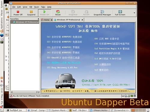 在linux下运行vmware的截图