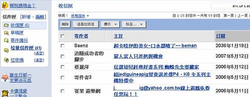 YahooSpam