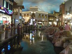 Aladdin - Desert Passage Rain Storm I