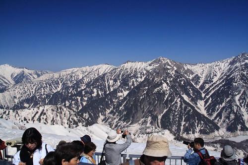 大觀峰觀山全景中左
