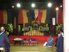 Templo Chionin