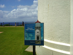 Kilauca Light Station - Sign